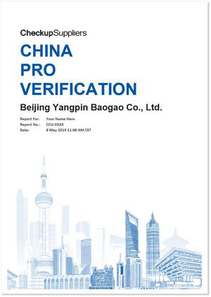 China Pro Verification